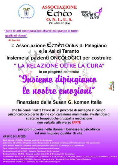 L'Associazione Echèo Onlus di Palagiano e l'Azienda Sanitaria Locale di Taranto, insieme per un progetto di arte terapia presso il Presidio Ospedaliero Occidentale di Castellaneta.