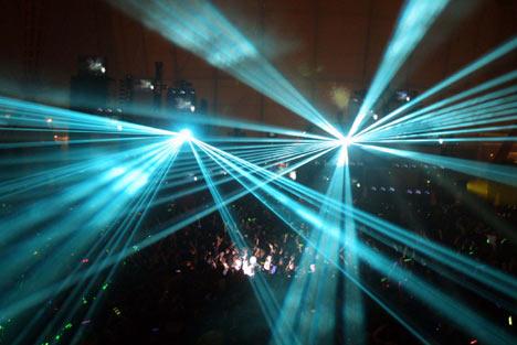 Rave party nel salsificio finisce con un blitz dei Cc
